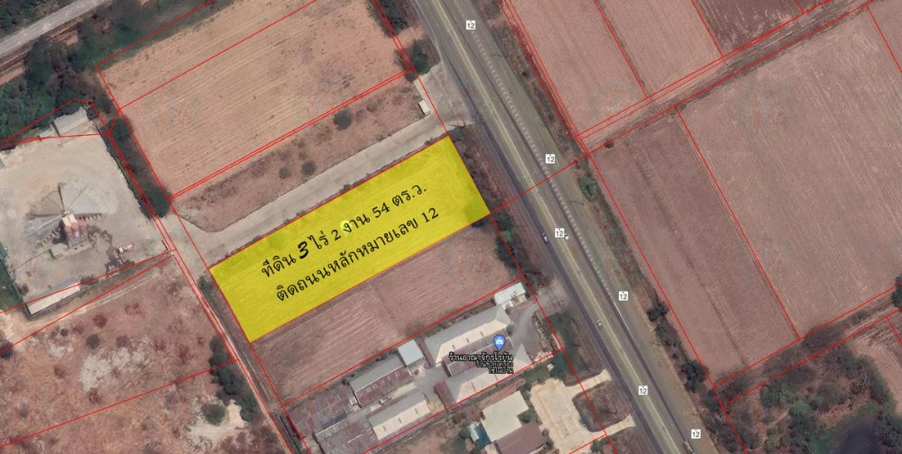 For SaleLandPhitsanulok : Land for Sale in Phitsanulok 3 rai 2 ngan 54 wa Near Central Plaza (LPHS01)