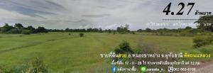 For SaleLandUthai Thani : Land for sale 17-0-28 rai, Nong Kha Yang District, Uthai Thani Province