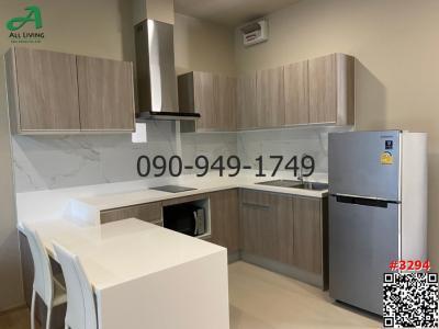 For RentCondoKhlongtoei, Kluaynamthai : Condo for rent Quartz Residence, 2nd floor, near BTS Phrom Phong, Asoke, beautiful room, ready to move in.