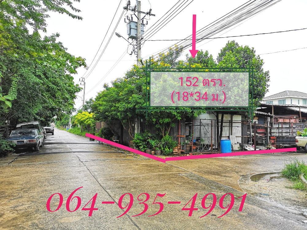 For SaleLandRamkhamhaeng,Min Buri, Romklao : Urgent sale !! Land with tenants !! Area 152 sq m. Good location next to the road on 3 sides, Soi Kheha Rom Klao 74 Intersection 6, 8 near BTS Rat Pattana Station. Bueng Kum Land Office