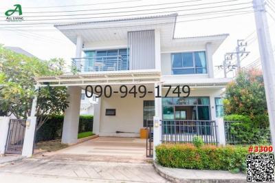 For RentHouseLadkrabang, Suwannaphum Airport : เช่า บ้านเดี่ยว เพอร์เฟค เพลส สุขุมวิท 77 – สุวรรณภูมิ / PERFECT PLACE SUKHUMVIT 77 – SUVANNABHUMI Phase 5 เดินทางสะดวก