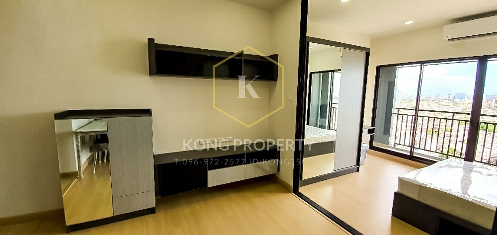 For RentCondoPinklao, Charansanitwong : Condo for rent: Supalai Loft Yaek Fai Chai Station 1 bedroom.