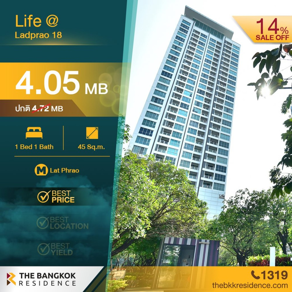 For SaleCondoLadprao, Central Ladprao : Life @ Ladprao 18 (spacious room for only 90k / sq m in Ladprao area !!)