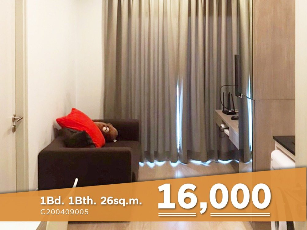 For RentCondoRatchadapisek, Huaikwang, Suttisan : Super High fl. 30 Up Good View 1 Bed  For Rent at Noble Revolve  Close to MRT 80 m. 16 K