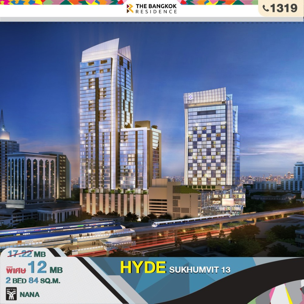 For SaleCondoNana, North Nana,Sukhumvit13, Soi Nana : Hyde Sukhumvit 13 (Shock, shock, shock, price only 142k / sq m, plus tenants 50k per month)