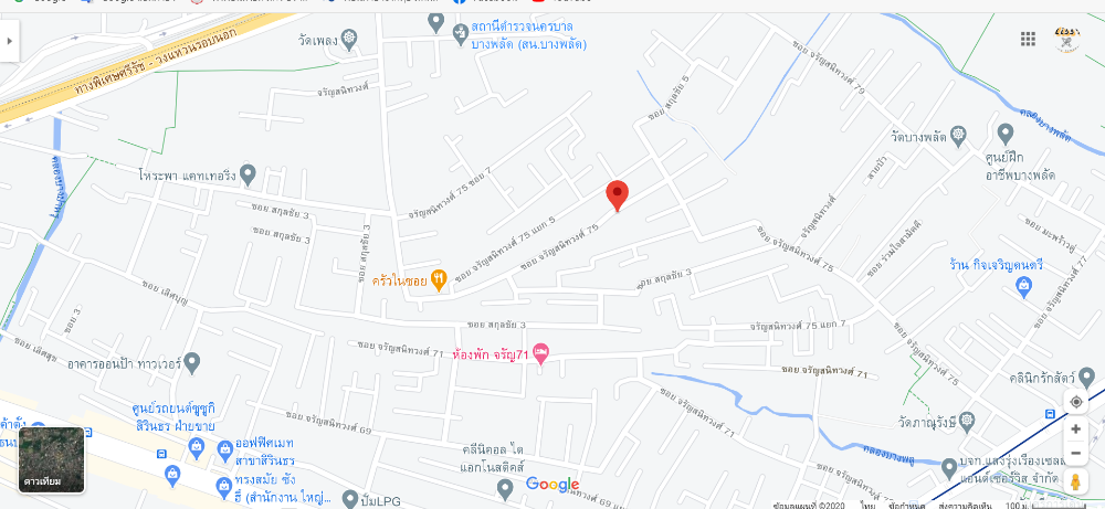 For SaleLandPinklao, Charansanitwong : Land for sale, 3 rai, 30 sq m (1,230 sq m), sold at 65,000 baht per square wah (price negotiable), wide frontage. Able to enter and exit in many ways Soi Charansanitwong 75,