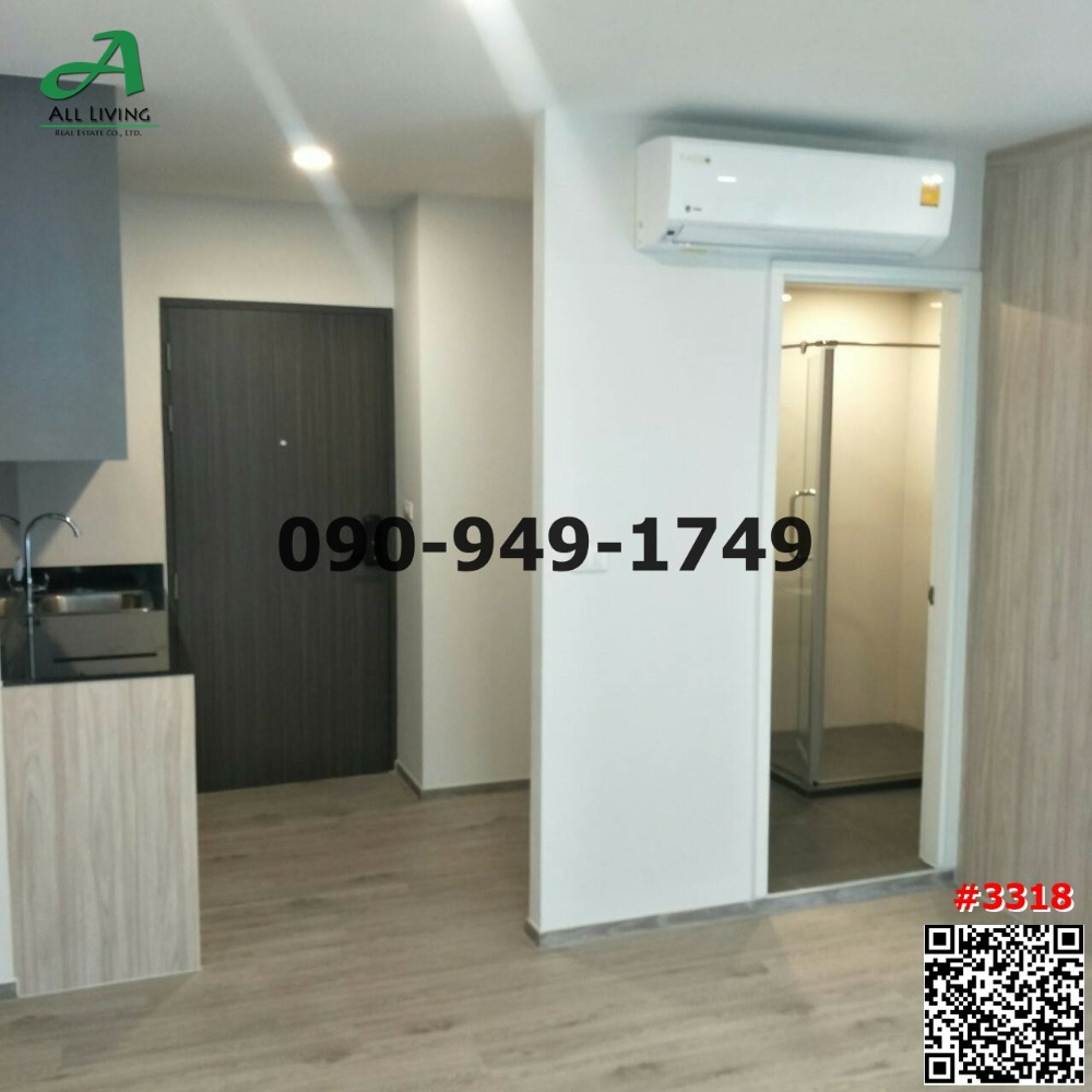 For RentCondoBangna, Lasalle, Bearing : Condo for rent: Dolce Lasalle, new condo, new room, ready on the 4th floor, near cBTS Bearing