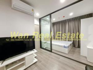 For RentCondoRattanathibet, Sanambinna : For rent, politan aqua, 34th floor, size 24 sq m, new corner room, economical price.