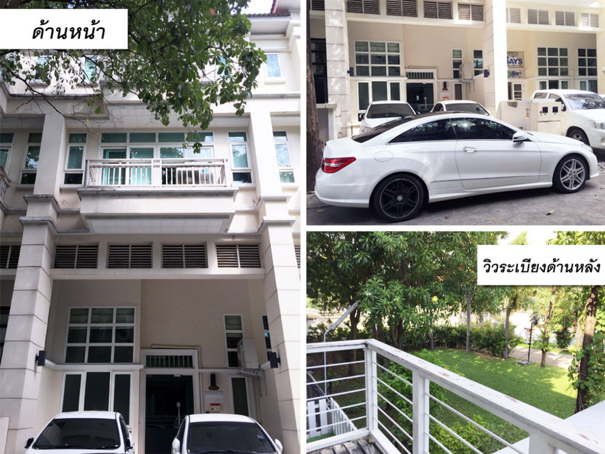For SaleOfficeOnnut, Udomsuk : Home Office Sukhumvit 54, near BTS On Nut, near expressway, land area 23.3 sq m, usable area 312 sq m, fully furnished.