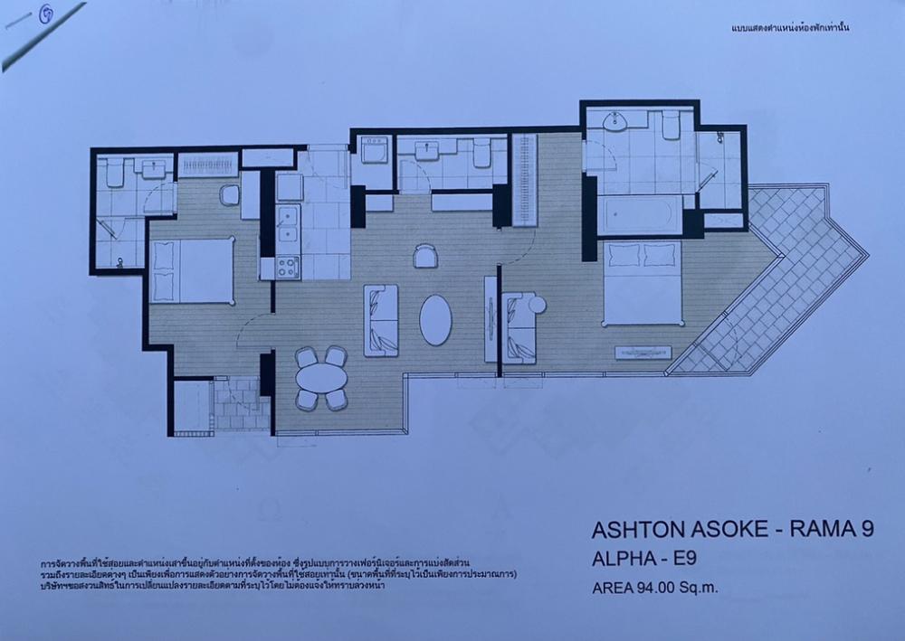 ขายคอนโดพระราม 9 เพชรบุรีตัดใหม่ : 🔥ขายด่วน🔥Ashton Asoke Rama 9🔥 ชั้น 32 ขนาด 93 ตรม. 2 ห้องนอน วิวสวยมาก owner อยู่ ตปท.ไม่สะดวกมาโอน ⭐️ พร้อมโอน 🎉เราแถมเงินสดให้อีกทันทีในวันโอน 1 ล้านบาท ⭐️