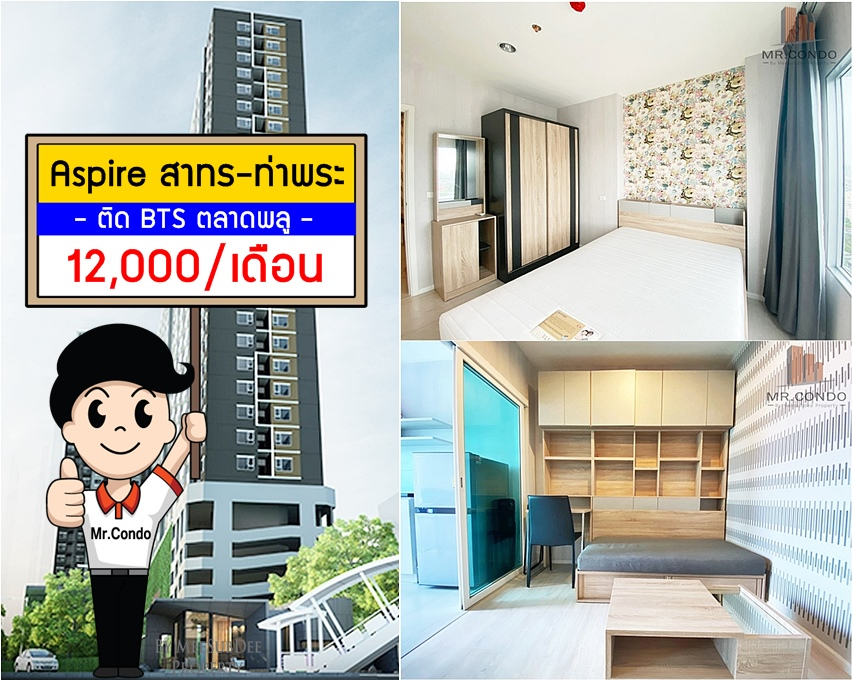 For RentCondoThaphra, Wutthakat : *For Rent* Aspire Sathorn-Thapra 1Br. Best location near BTS Talad-plu just 50m.