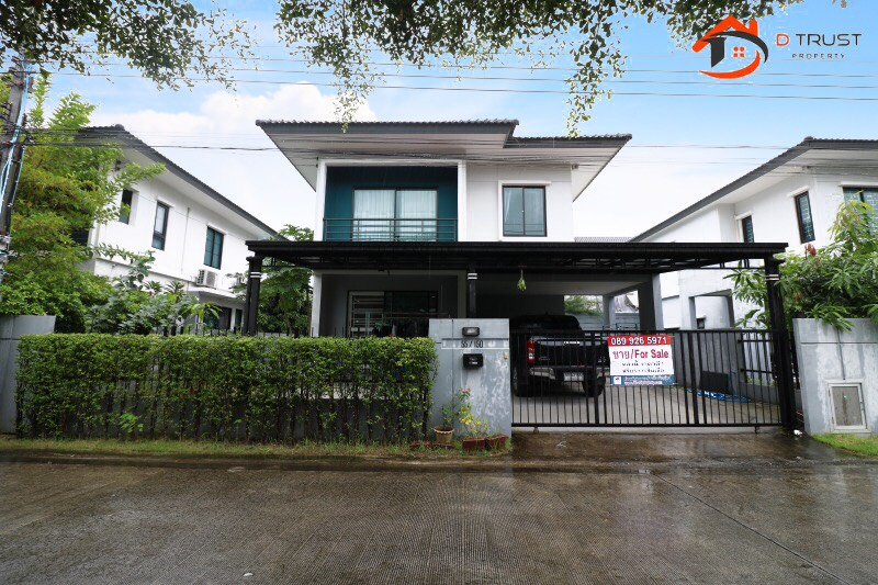 For SaleHouseLadkrabang, Suwannaphum Airport : House for sale #Delight On Nut-Luang Phaeng Motorway near the Airport Link motorway