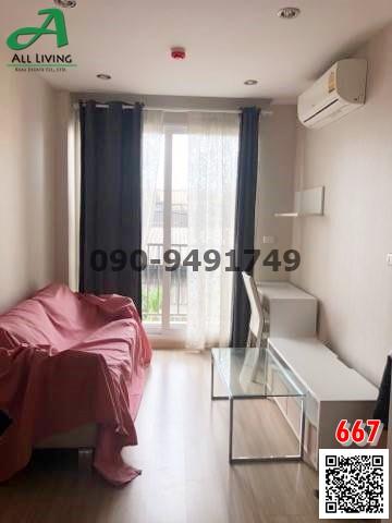 For RentCondoNawamin, Ramindra : Condo for rent, Chrisma Ramintra, new room, good location, next to the mall