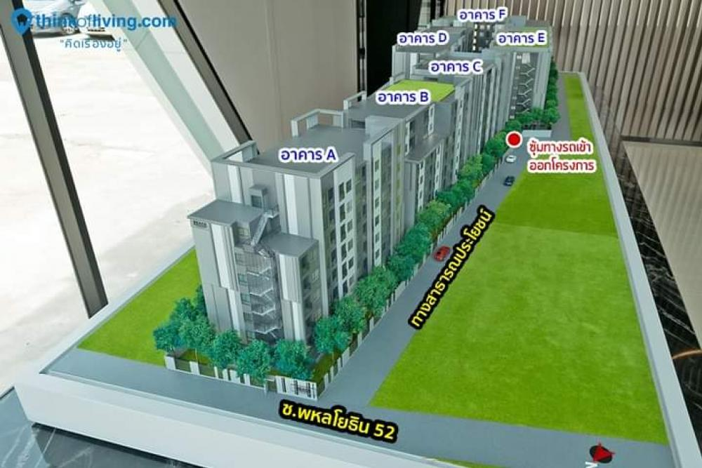 Sale DownCondoVipawadee, Don Mueang, Lak Si : 🏢 Resale down payment for Condo Reach Phaholyothin 52 near BTS Saphan Mai 450 meters 🚆 beautiful plan, good location, great value !!!