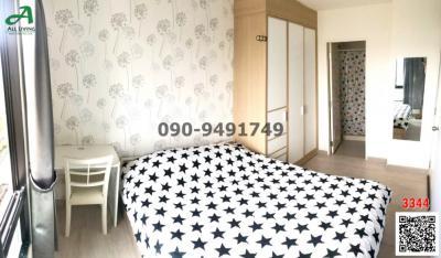 For RentCondoBangna, Lasalle, Bearing : Condo for rent Icondo Sukhumvit 105 ready to move in.