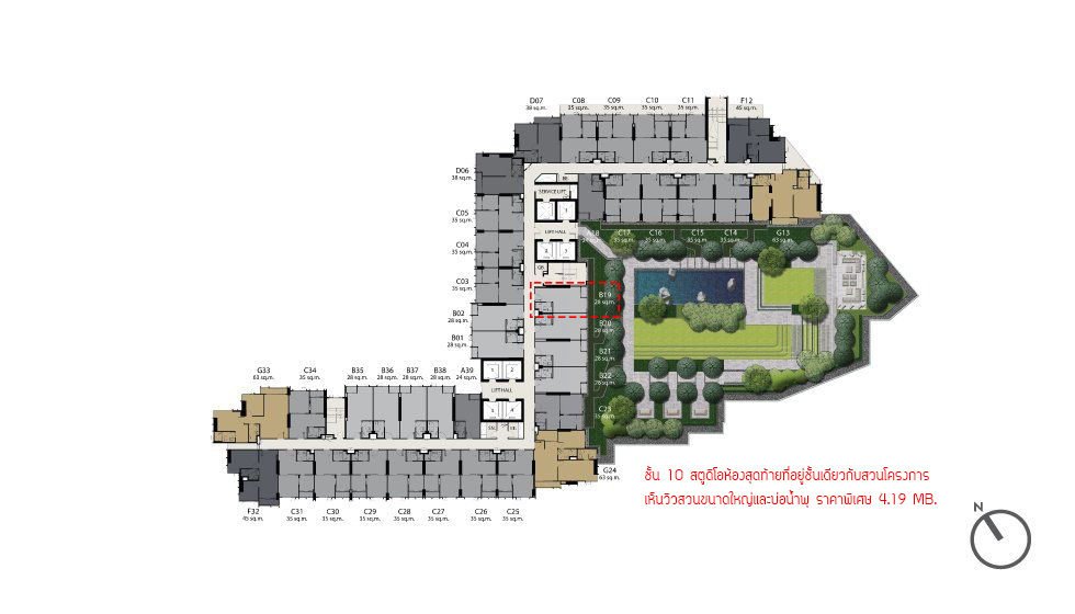 For SaleCondoWitthayu,Ploenchit  ,Langsuan : 💥 Studio on the garden floor 💥Life One Wireless 28 sq.m. The cheapest price in the project 4.15 mb. Studio on the same floor as the garden, the last room !!