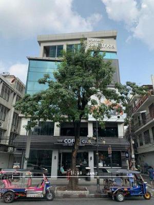 For SaleOfficeSilom, Saladaeng, Bangrak : ขายอาคารพาณิชย์-สำนักงาน 5 ชั้นครึ่ง ถนนสีลม