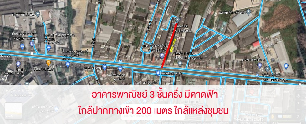 For SaleShophouseNakhon Pathom, Phutthamonthon, Salaya : Commercial building at Om Yai Samphran .. very cheap, 3 and half floors, the price is only 1,100,000 baht **