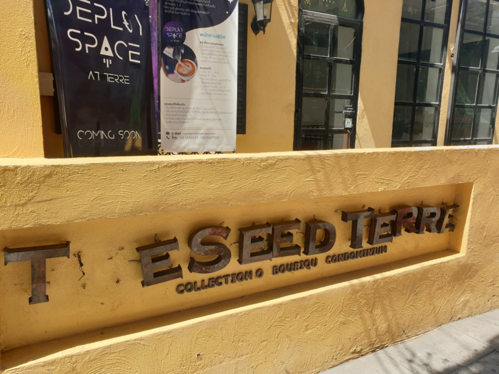 For SaleCondoKasetsart, Ratchayothin : Condo for sale The Seed Terre next to BTS Ratchayothin Station