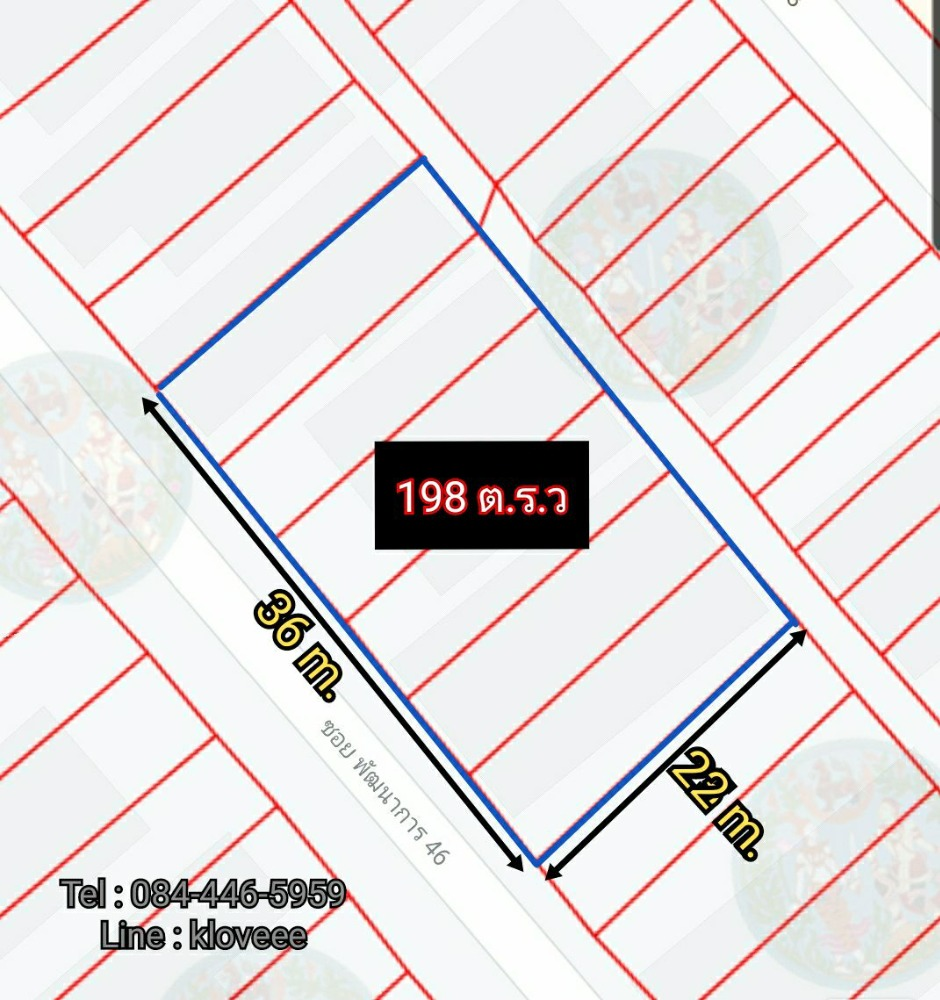 For SaleLandPattanakan, Srinakarin : Land for sale 198 square wah with 2-storey 3 houses next to each other, good atmosphere, excellent environment