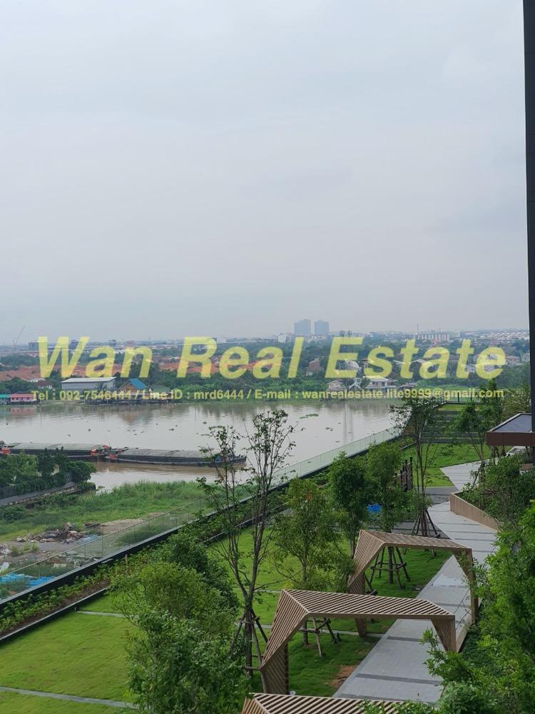 For RentCondoRattanathibet, Sanambinna : Condo for rent, politan Aqua, 11th floor, size 24 sq.m., garden and river view, affordable price.