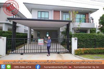 For SaleHouseRama5, Ratchapruek, Bangkruai : Second-hand detached houses for sale, Ratchapruek, Rattanathibet, Nonthaburi, M. Life Bangkok Boulevard, Ratchaphruek - Rattanathibet, near Denla British School.
