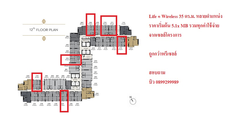 For SaleCondoWitthayu,Ploenchit  ,Langsuan : Life Radio 35 sq.m., project room, multiple positions, starting price 5.1x MB + Free All