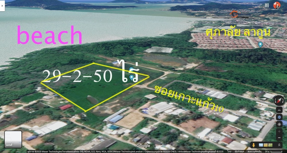 For SaleLandPhuket, Patong, Samui, Hat Yai, Phang nga : Land for sale 29-2-50 rai, Phuket Town, Koh Kaew, next to the beach. Near Royal Phuket Marina, suitable for building a hotel, a house, a pool villa project