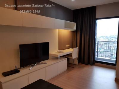 เช่าคอนโดวงเวียนใหญ่ เจริญนคร : มีซักผ้า 39 ตรม. Urbano Sathon-Taksin เออร์บาโน่ แอบโซลูท สาทร-ตากสิน BTS กรุงธนบุรี