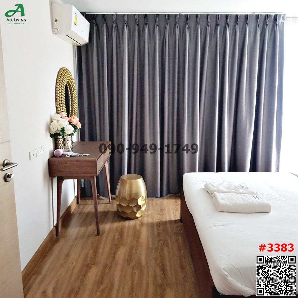 For RentCondoOnnut, Udomsuk : Condo for rent Le Crique Sukhumvit 64/2 Le Crique Sukhumvit near BTS Punnawithi, City View, nice room