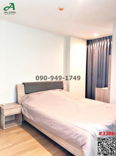 For RentCondoOnnut, Udomsuk : Condo for rent HUE Sukhumvit / HUE SUKHUMVIT near BTS Punnawithi, beautiful room, ready to move in.