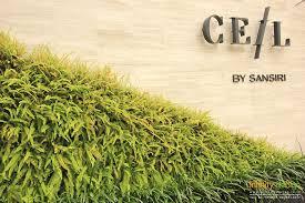 เช่าคอนโดสุขุมวิท อโศก ทองหล่อ : Rent/Sale Ceil By Sansiri 1 Bed 1Bahtroom35 Sqm.Fully Furniture Ready to move มีหลายห้องโทร0811689321