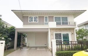 For RentHouseLadkrabang, Suwannaphum Airport : House for rent Supalai Garden Ville Suvarnabhumi 76 sq.w. near Central Village Outlet Lat Krabang