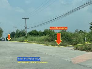 For SaleLandPattaya, Bangsaen, Chonburi : Land for sale Nong Kham, Sriracha, area 4-1-35 rai, Chonburi