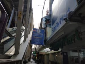 เช่าตึกแถว อาคารพาณิชย์สีลม ศาลาแดง บางรัก : ให้เช่าอาคารพาณิชย์ติดทางขึ้นลงรถไฟฟ้าศาลาแดง และรถใต้ดินสีลม