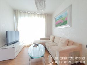 For RentCondoRatchadapisek, Huaikwang, Suttisan : For rent Diamond Ratchada Condo (Ratchada 12) / 2 bedrooms / 15,000 baht.