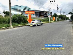 For SaleLandChonburi, Pattaya, Bangsa : Land for sale in Mueang Mai, Samet, Mueang Chon Buri area of 380 sq m.