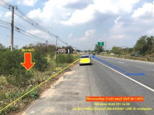 For SaleLandPattaya, Bangsaen, Chonburi : Land for sale on Thol. 331 Road, Nong Irun, Ban Bueng, Chonburi, area 38-1-82 rai.