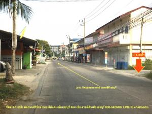 For SaleLandChonburi, Pattaya, Bangsa : Land for sale in Nong Mai Daeng, Mueang Chon Buri, area 3-1-33 rai.