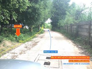 For SaleLandChonburi, Pattaya, Bangsa : Land for sale near Pin Thong 3 Industrial Estate, area 9.5 rai, Si Racha, Chonburi.
