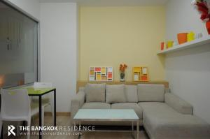 For RentCondoRatchadapisek, Huaikwang, Suttisan : Rhythm Ratchada for rent 22,000 baht, large room, size 45.5 sq.m., 1 bedroom, beautiful new room, next to MRT Ratchada, good location, not crowded, convenient to travel.