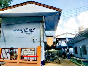 For SaleBusinesses for saleChiang Mai, Chiang Rai : Sell a 24-room male dormitory near Chiang Rai Rajabhat University, Mueang Chiang Rai District