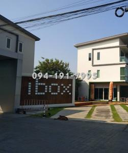 For SaleTownhouseKaset Nawamin,Ladplakao : 3-storey townhome for sale, The ibox Town project, Kaset-Nawamin Ref. A15201105