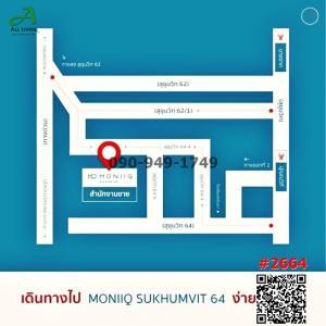 For RentCondoOnnut, Udomsuk : Condo for rent Monique Sukhumvit 64 Moniiq Condo Sukhumvit 64, beautiful room, good location, next to BTS Punnawithi
