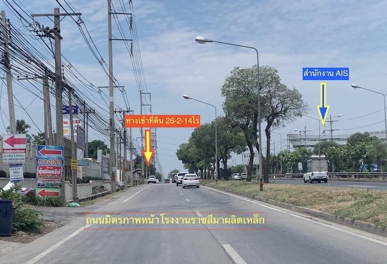 For SaleLandKorat KhaoYai Pak Chong : Land for sale in purple area, Khok Kruat, area 26-2-1 Rai Korat.