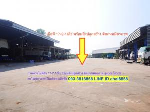 For SaleLandKorat KhaoYai Pak Chong : Sale of land and buildings. On Friendship Road Sung Noen Korat, area 17.5 rai