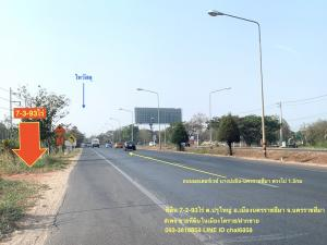 For SaleLandKorat KhaoYai Pak Chong : Land for sale on Nakhon Ratchasima Bypass Road, area 7-2-93 rai, near the motorway.