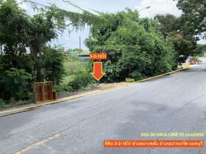 For SaleLandBangbuathong, Sainoi : Land for sale in Pak Kret, Bang Phlap, area 3-2-16 rai, Nonthaburi.
