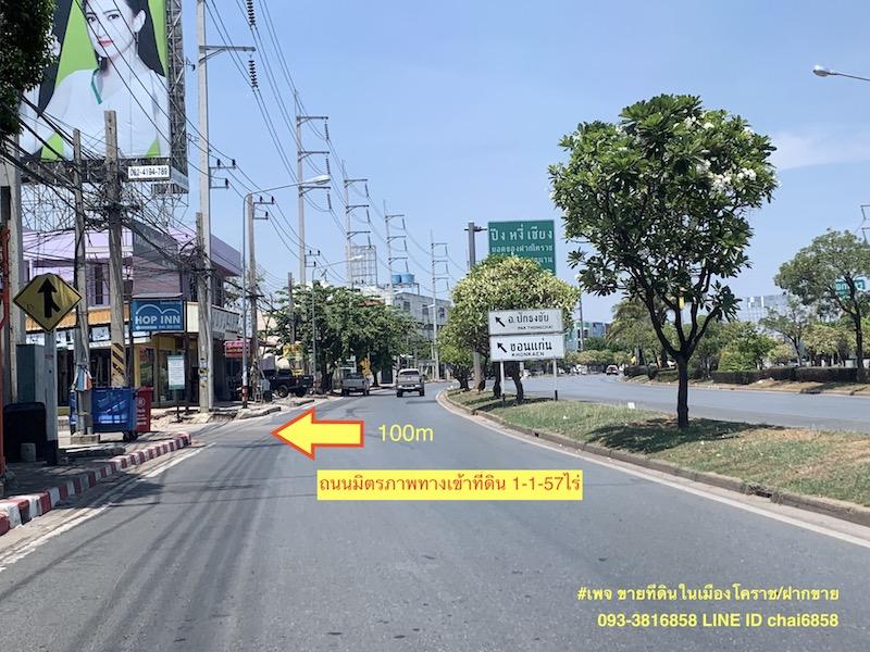 For SaleLandKorat KhaoYai Pak Chong : Land for sale in the city of Korat, area 1-1-57 rai, good location, suitable for condo apartments.