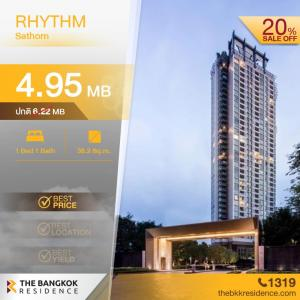 For SaleCondoSathorn, Narathiwat : RHYTHM Sathorn (Rare Item !! South, rare size, good price, only 129k / sq m)